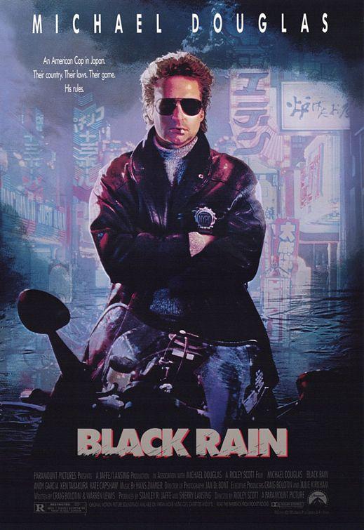 blackrain poster